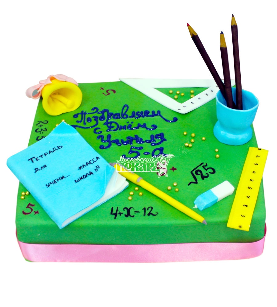 №729 Праздничный торт на день учителя