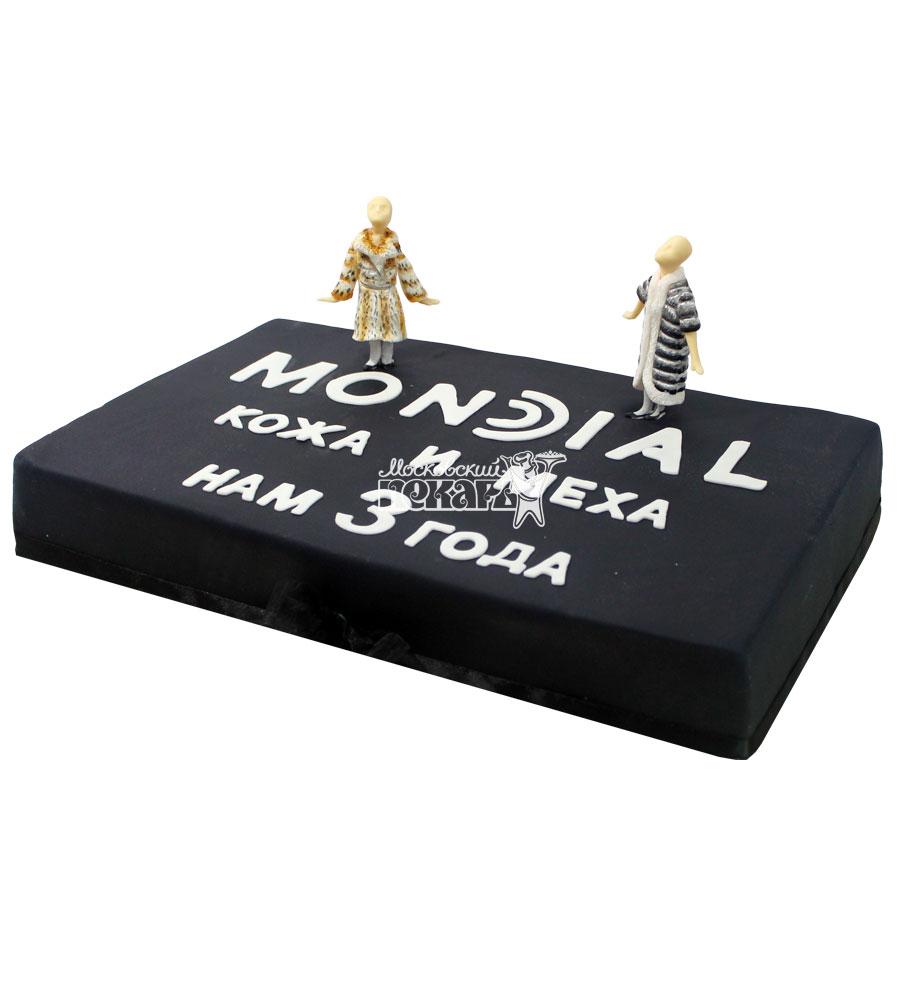 №765 Корпоративный торт для MONDIAL