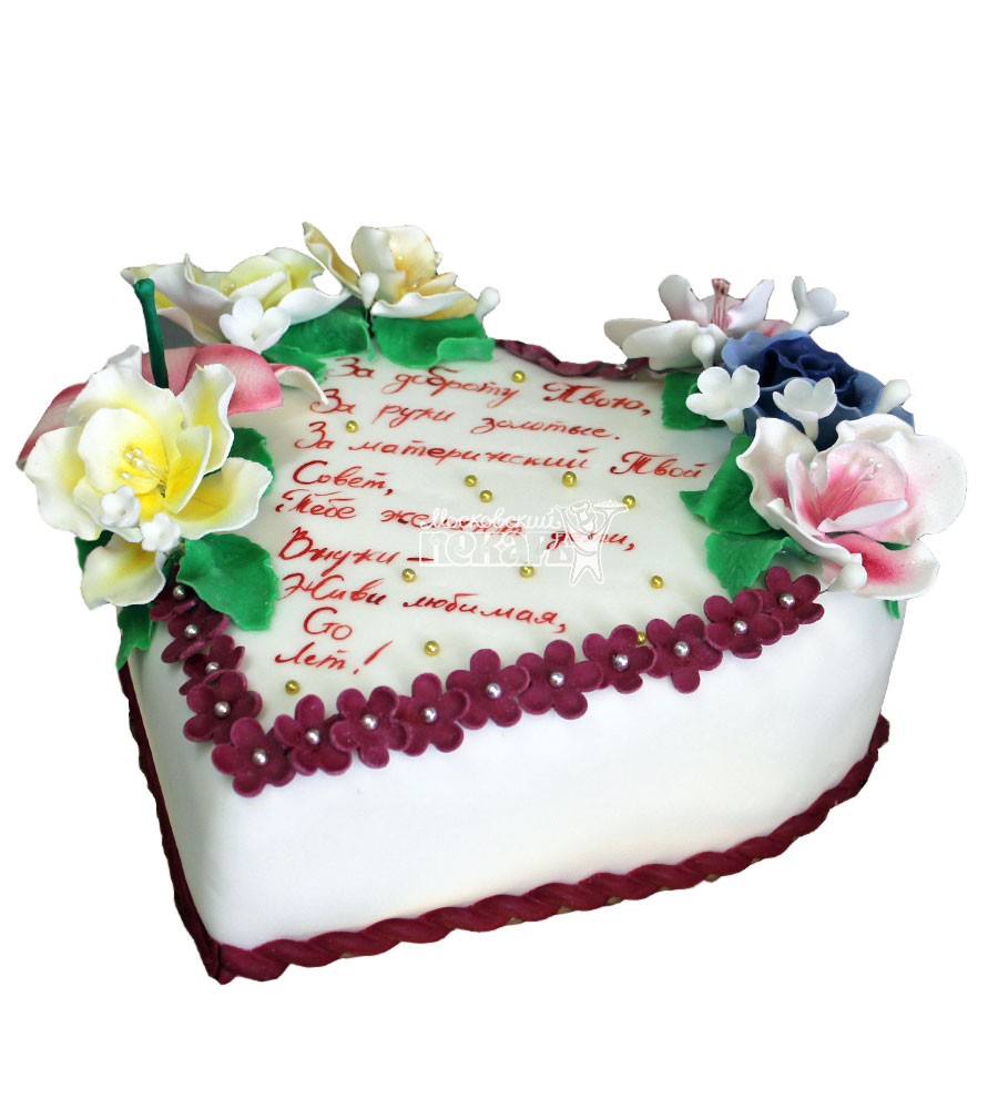 №734 Торт сердце