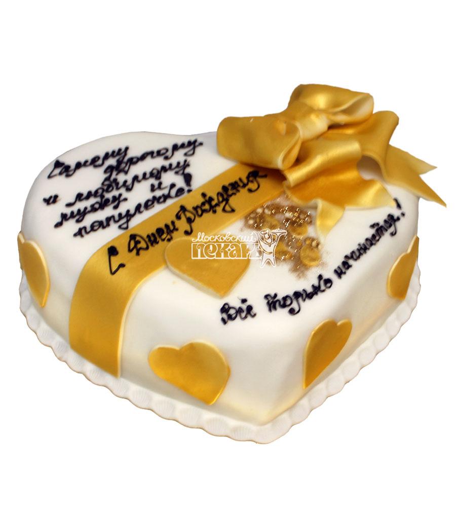 №689 Торт в форме сердца