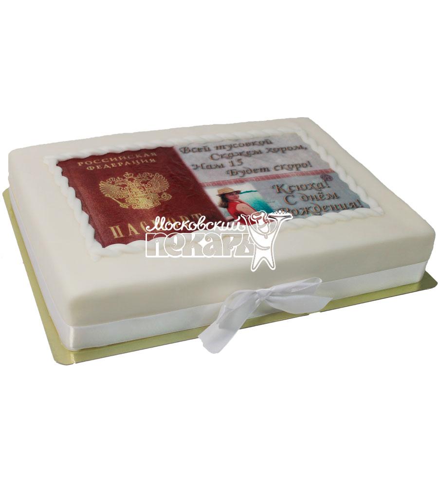 №505 Торт паспорт