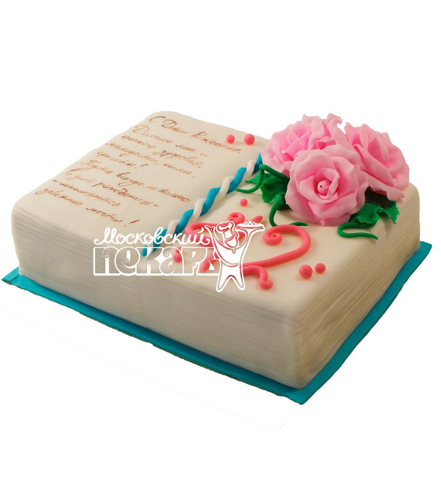 №530 Торт книга с цветами