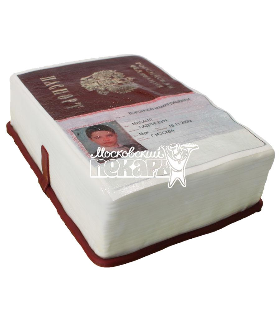 №546 Торт паспорт