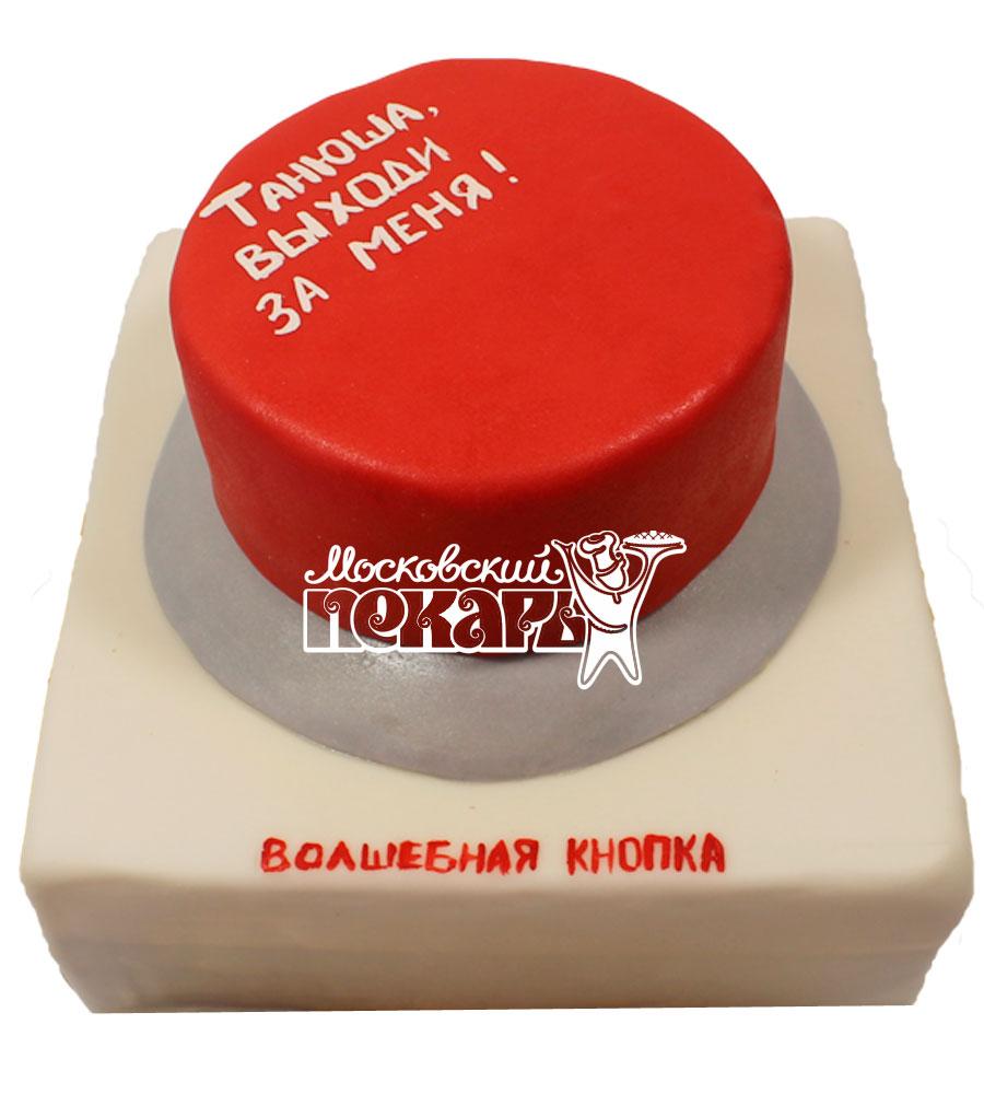 №556 Торт кнопка