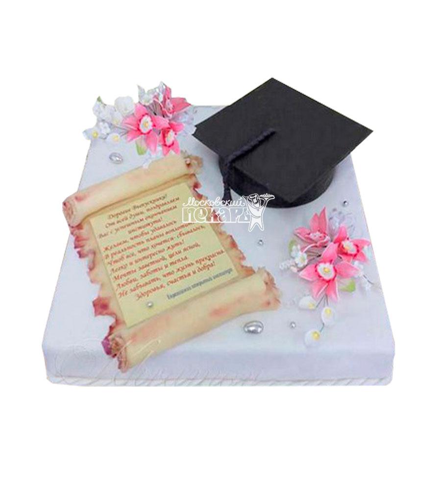 №929 Торт на выпускной