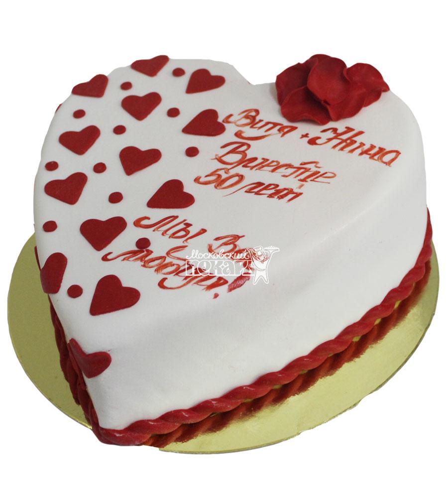 №1191 Торт сердце