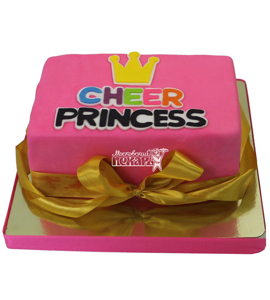 №1199 Детский праздничный торт