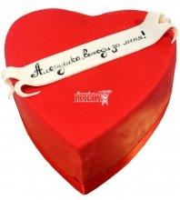 №1310 Торт сердце