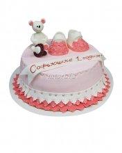 №075 Детский торт на 1 годик