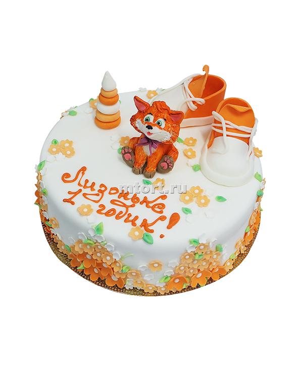 №087 Детский торт с лисенком