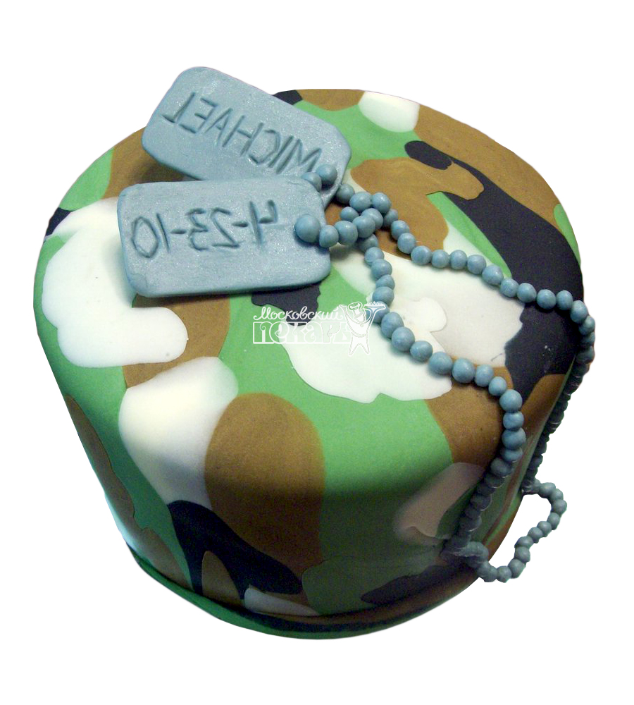 №1380 Торт военному
