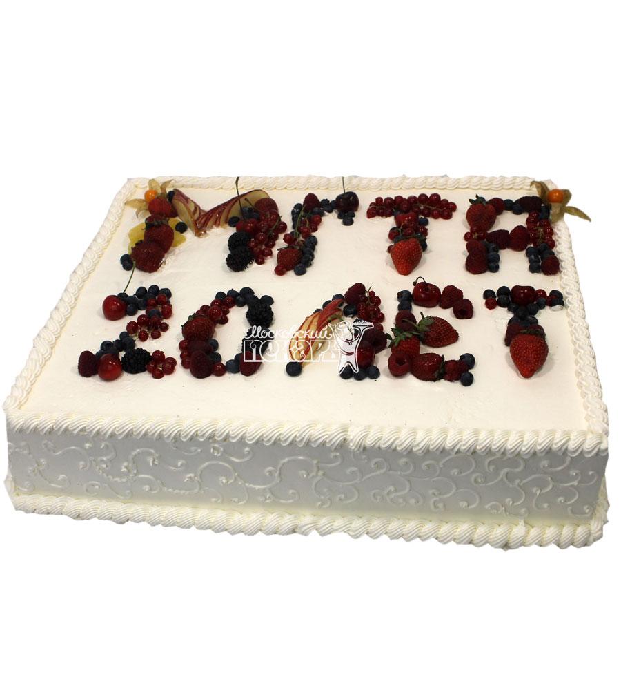 №1499 Корпоративный торт для МГТА