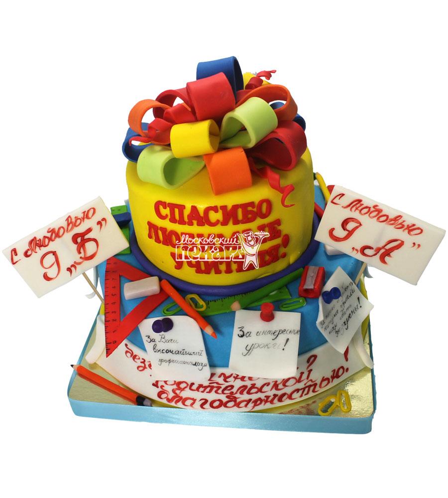 №1504 Торт учителю