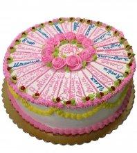 №1517 Торт на выпускной