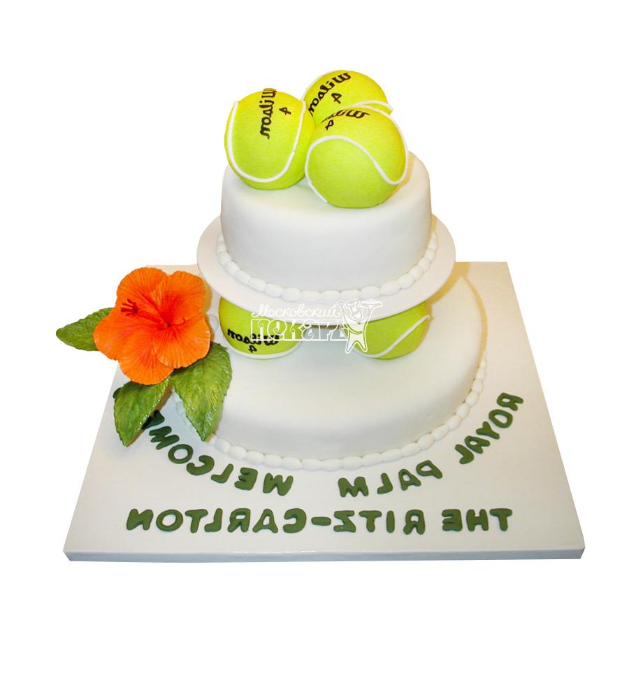 №1575 Торт теннис