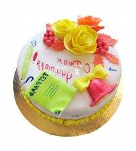 №1580 Торт учителю