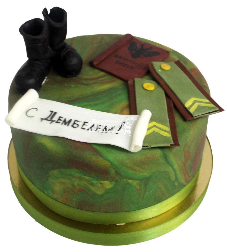 №1835 Торт на дембель