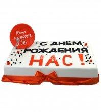 №1840 Корпоративный торт