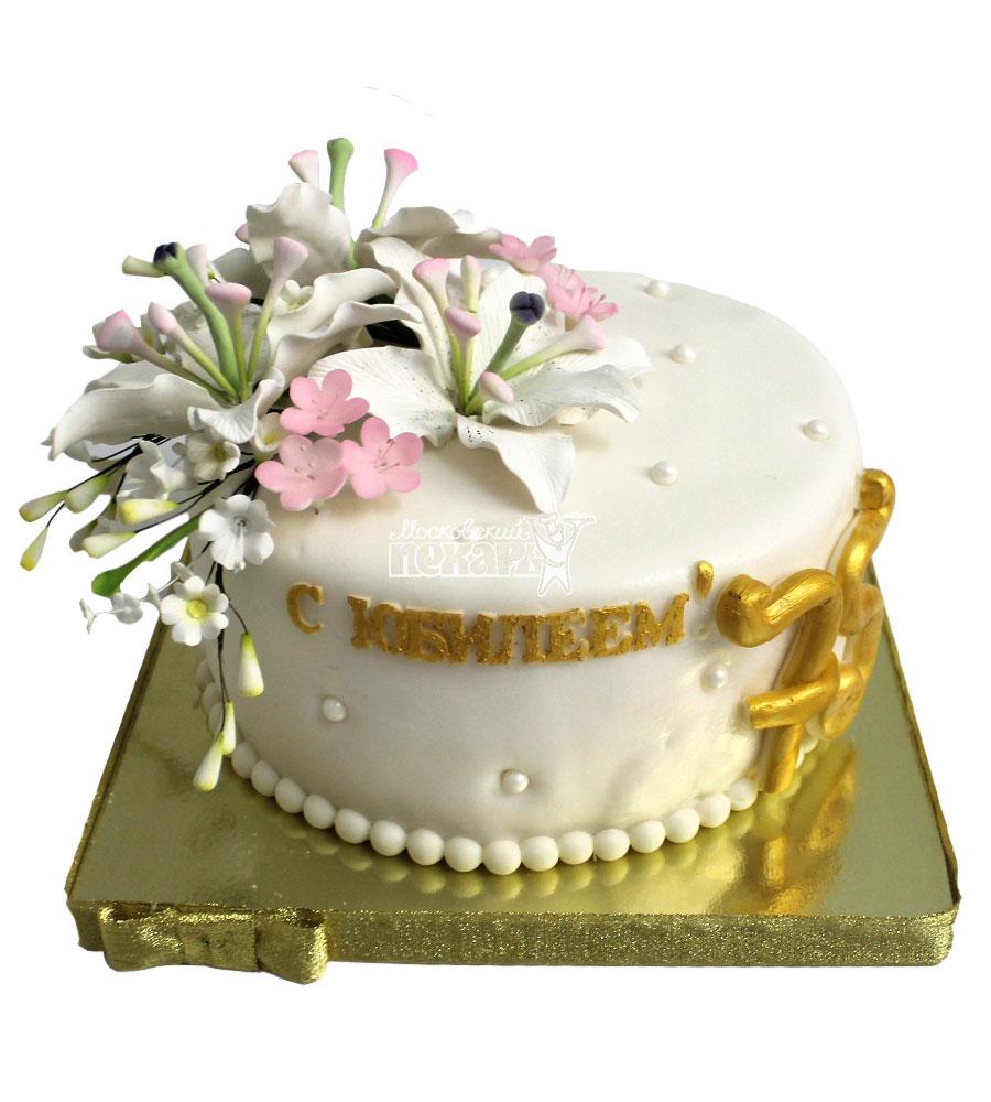 №1852 Торт с юбилеем 75