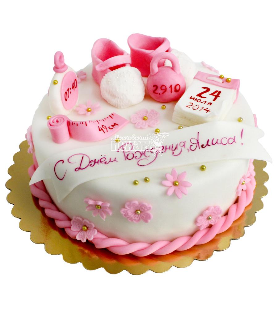 №2150 Детский торт на рождение