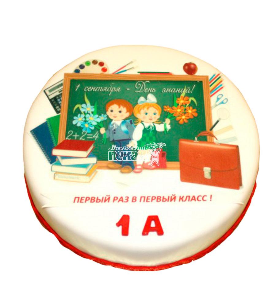 №2200 Торт на 1 Сентября