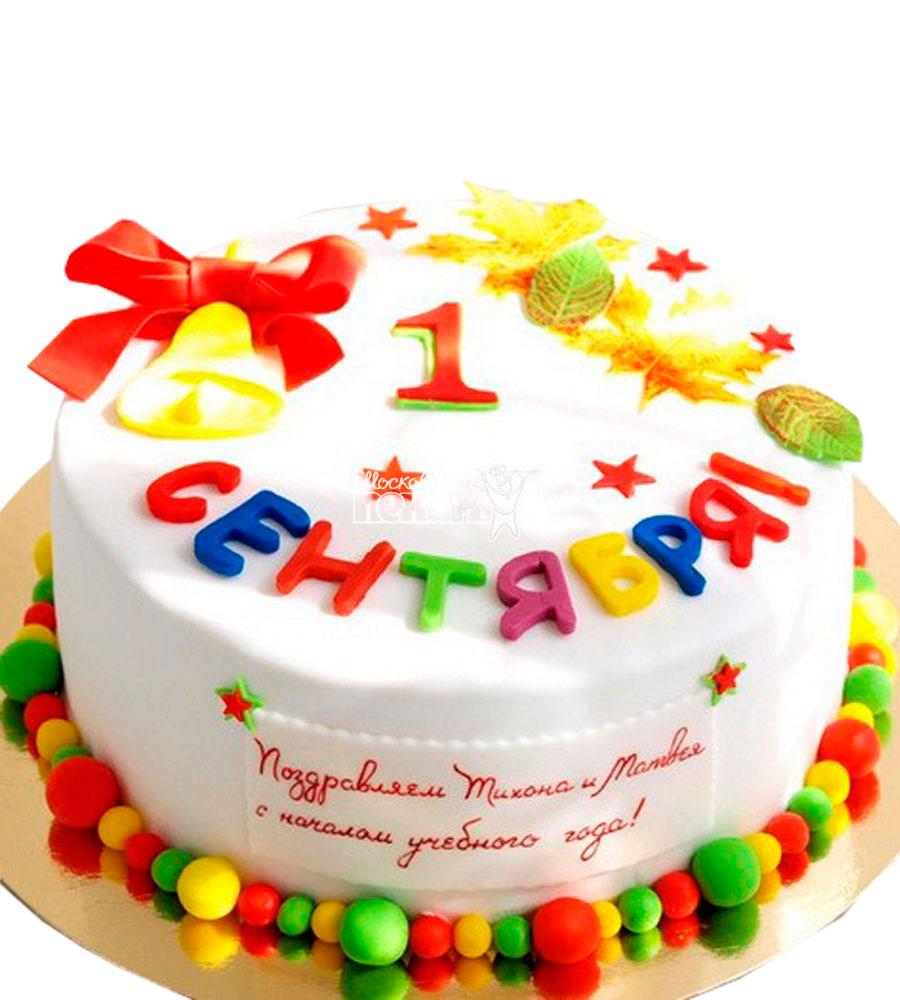 №2204 Торт на 1 Сентября