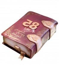 №2320 Торт дедушке