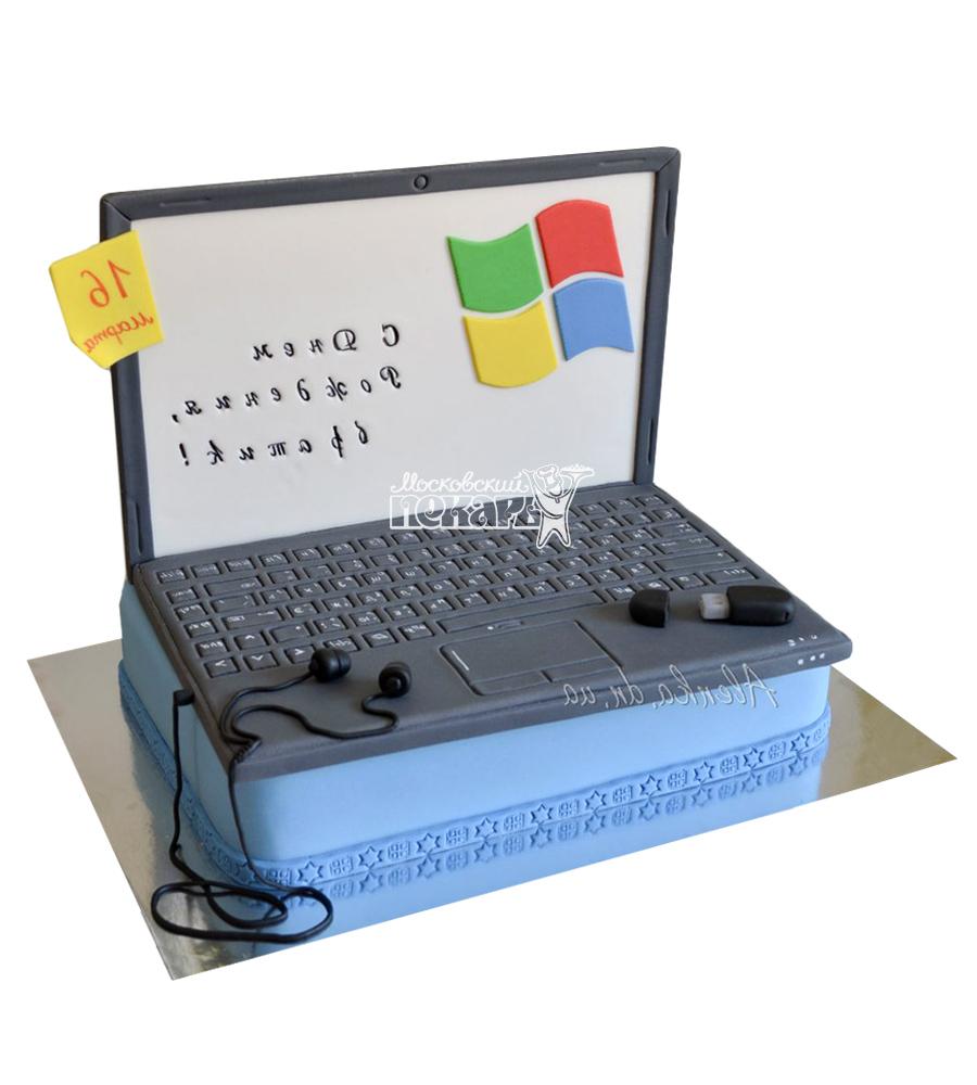 №2353 Торт ноутбук