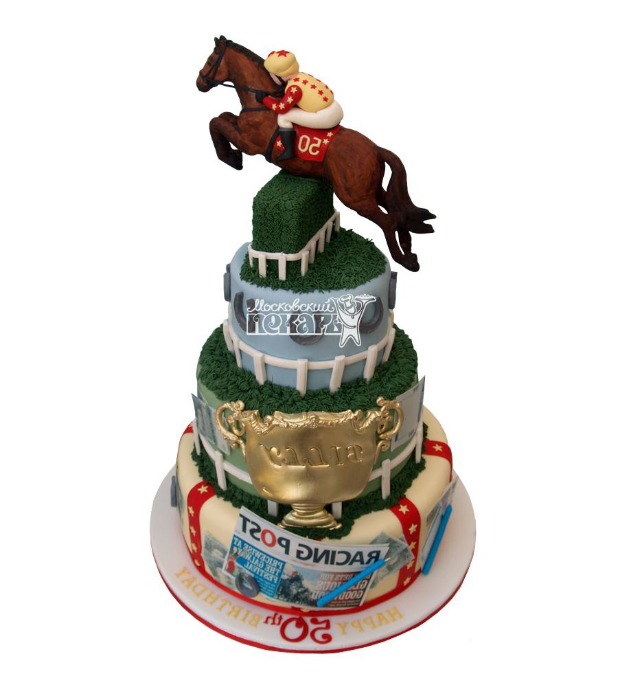 №2620 Торт лошадь