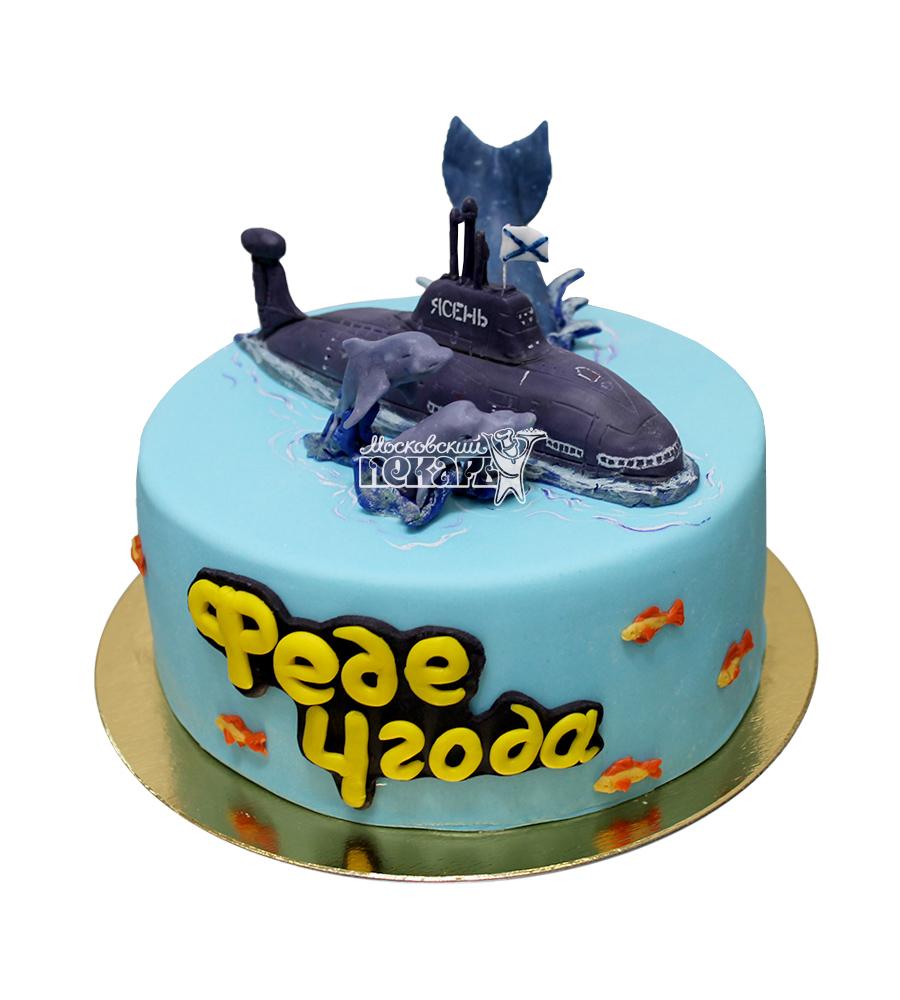 №2899 Торт Дельфины и Подводная лодка