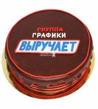 """№3067 Корпоративный торт для """"Группа Графики"""""""