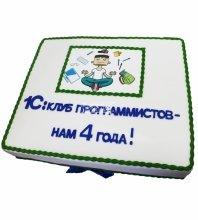 """№3078 Корпоративный торт для """"1С: Клуб Программистов"""""""