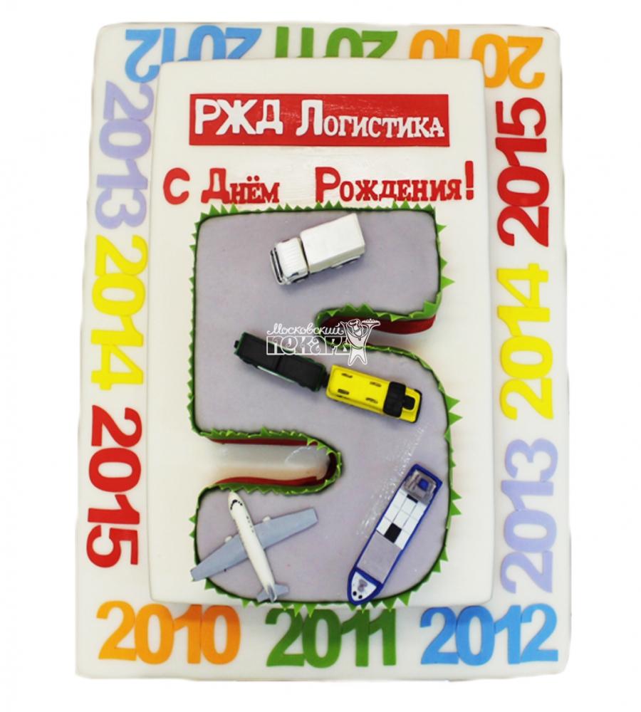 №3296 Корпоративный торт для РЖД