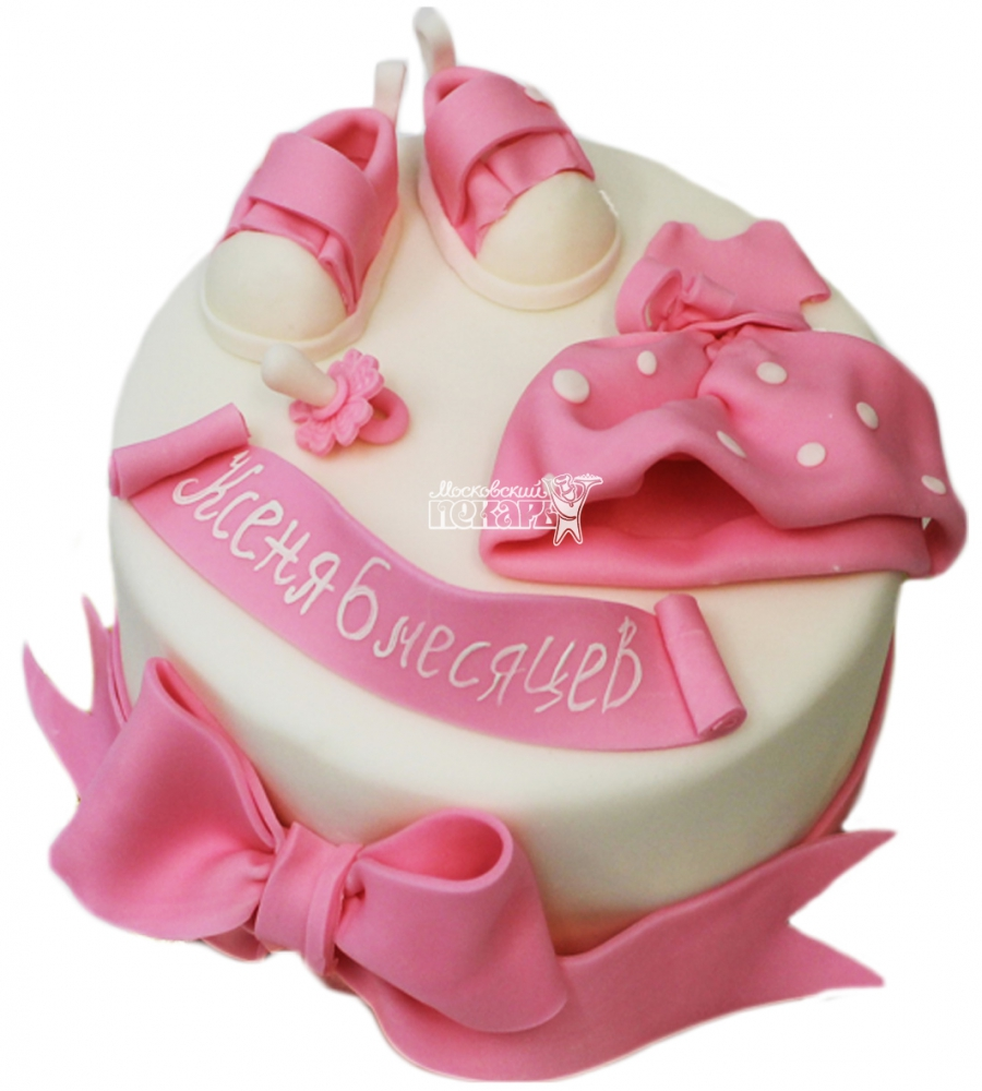 №3323 Торт на рождение