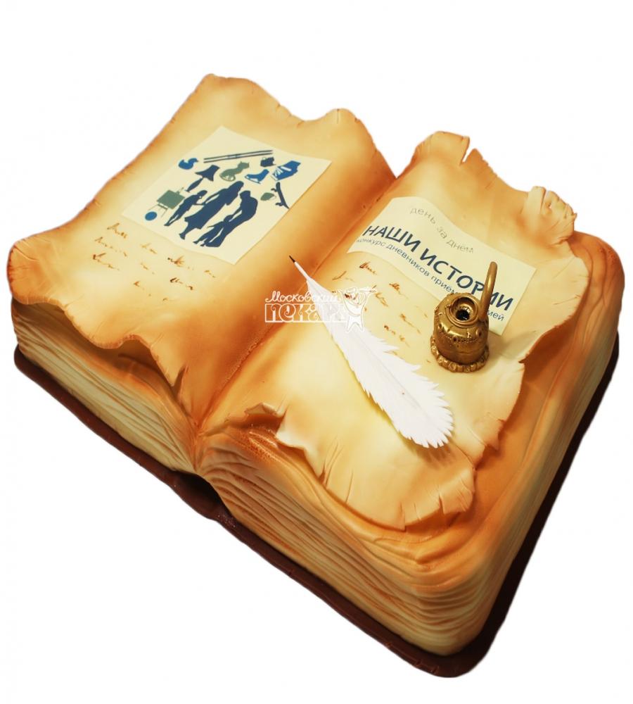 №3342 Торт Книга