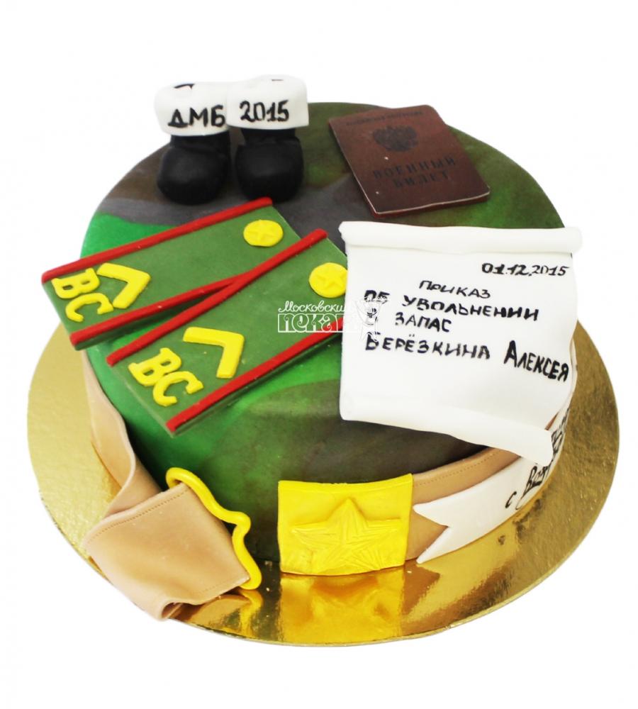 №3395 Торт на дембель