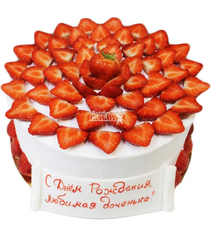 №3444 Торт с ягодами