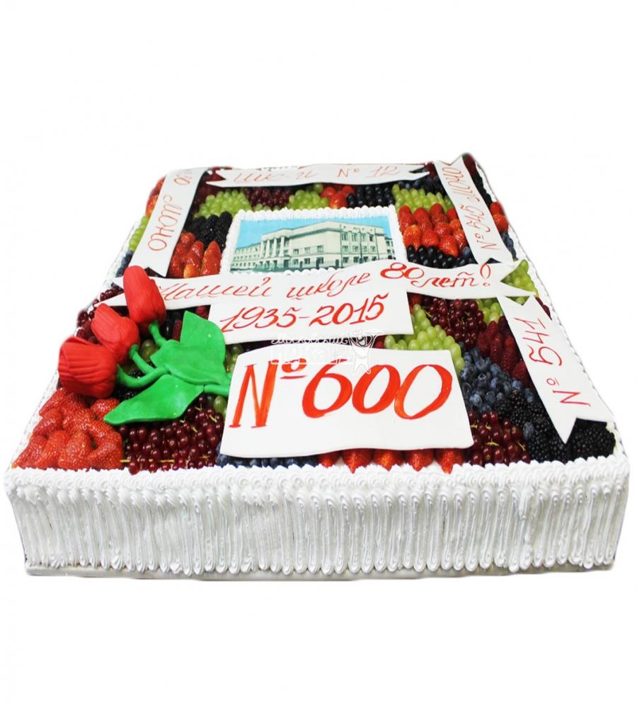 №3450 Торт на выпускной
