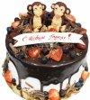 №3522 Торт с Обезьянками