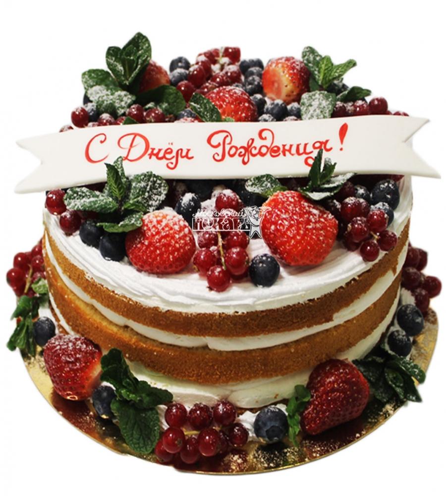 №3524 Торт с ягодами