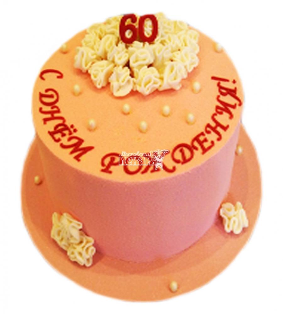 №3561 Велюровый (бархатный) торт