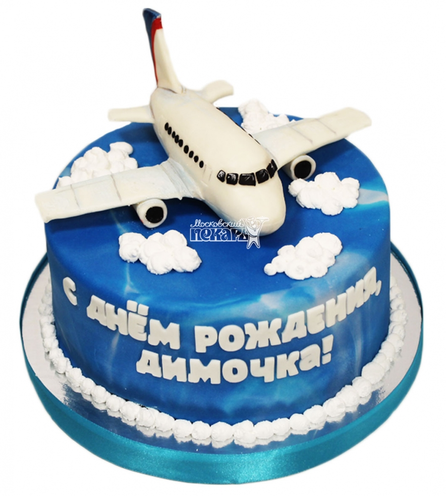 Поздравление с юбилеем мужчине летчику