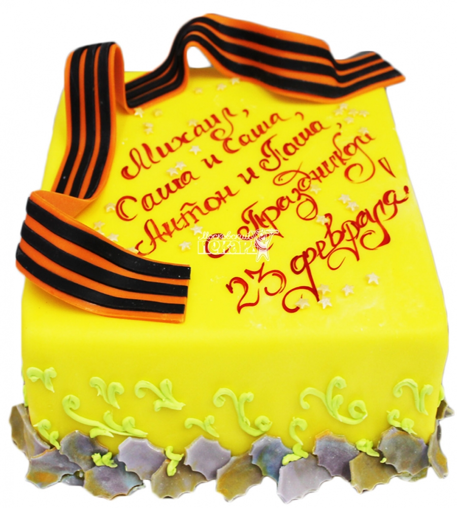 №3677 Торт на 23 февраля