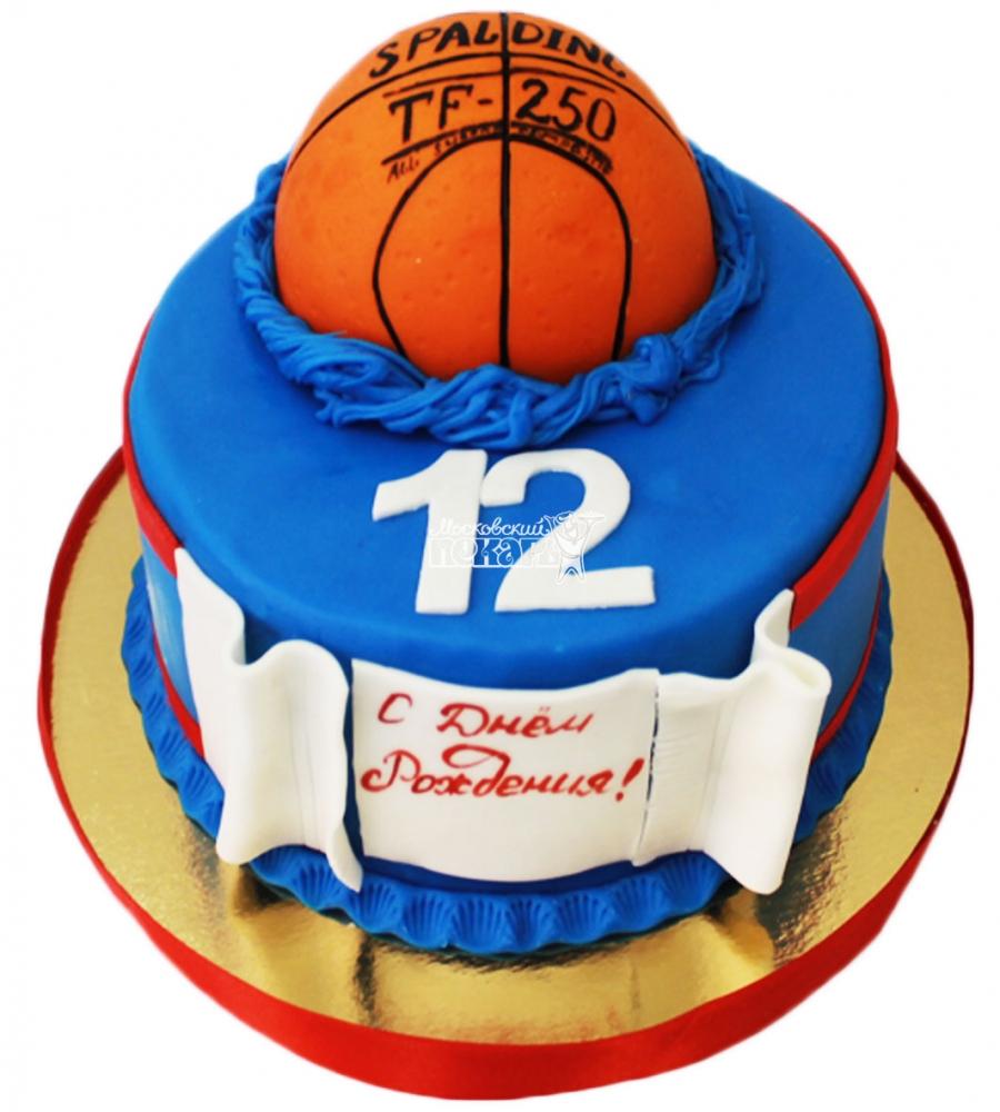 несколько поздравление богдана баскетболиста с днем рождения цветная капуста
