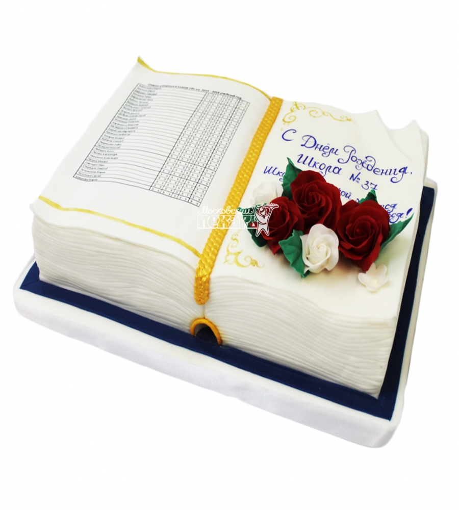 Торты на выпускной на заказ в Москве низкая цена №3735 Торт на выпускной