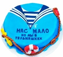 №3993 Торт моряку