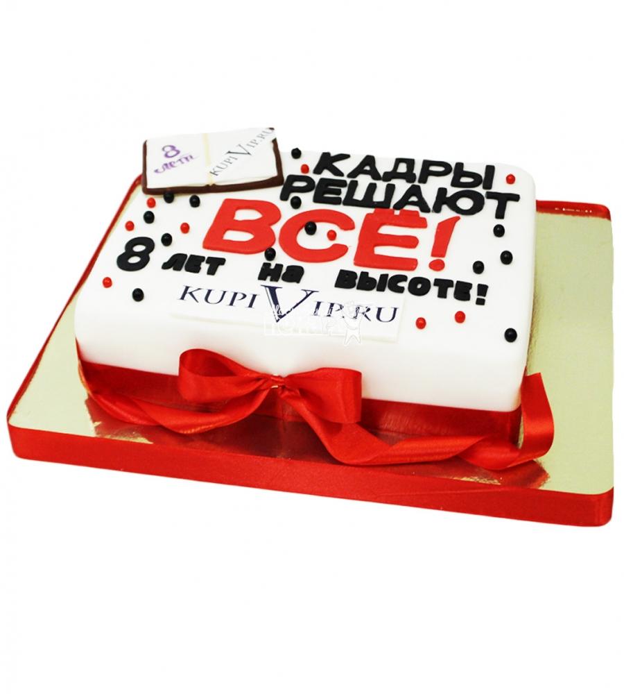 №4052 Корпоративный торт для