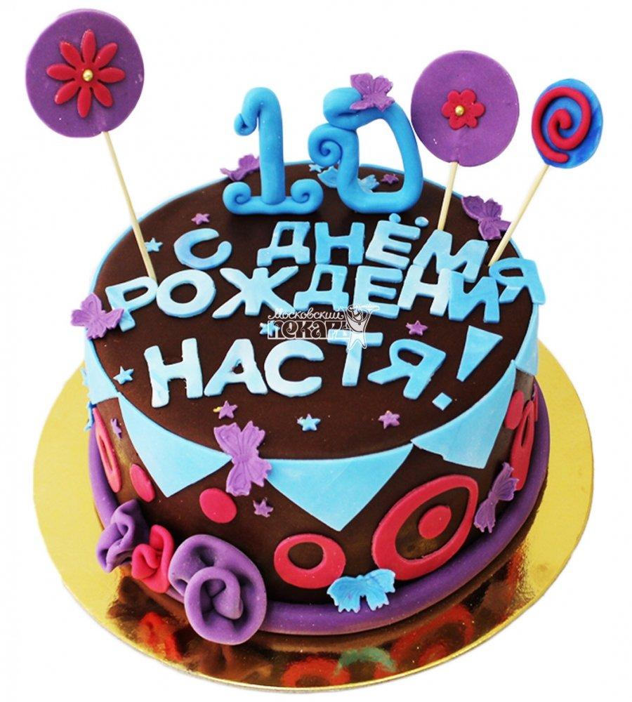 №4068 Торт для девочки