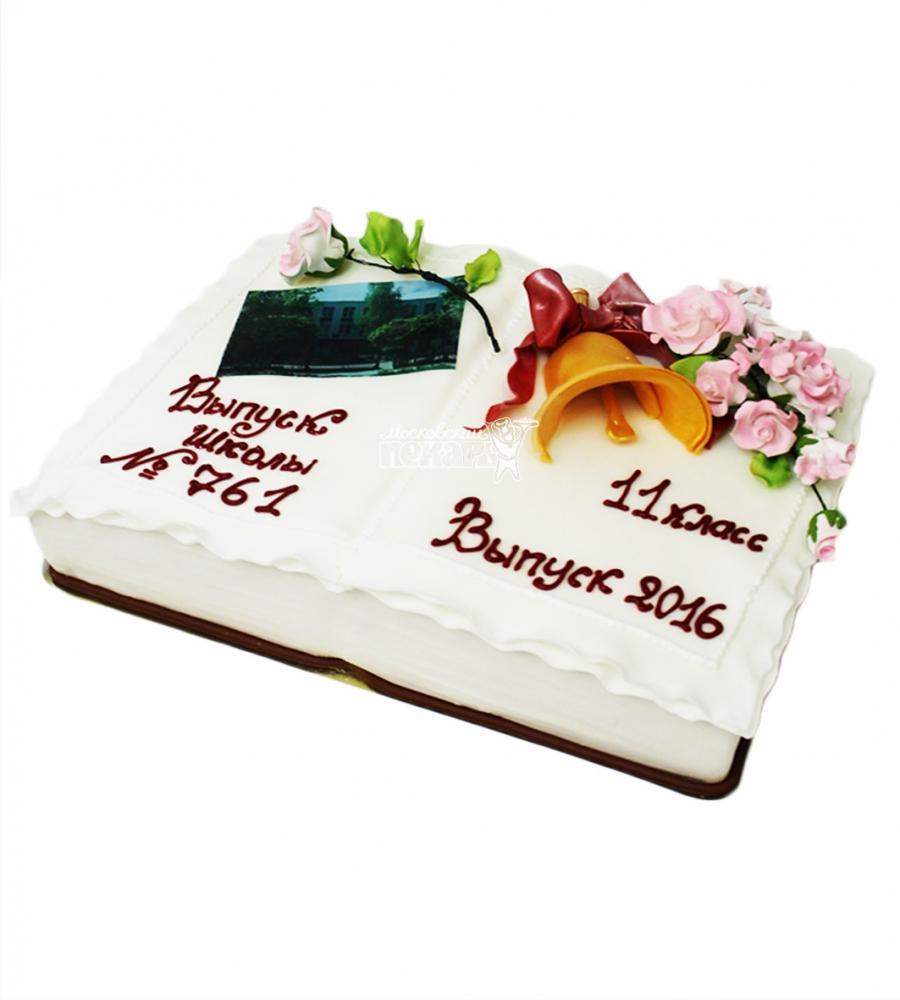 №4095 Торт на выпускной
