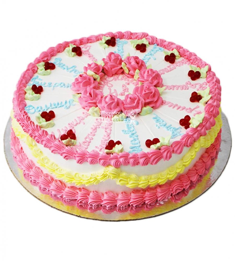 №4105 Торт на выпускной